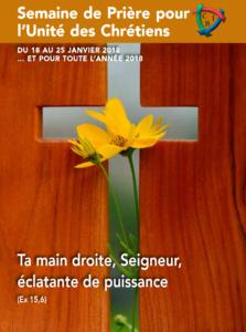 Homélie de la Pasteure Heike Sonnen @ Eglise Marie-Médiatrice | Verviers | Wallonie | Belgique