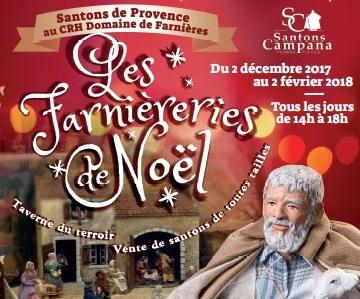 Farnièreries de Noël : Exposition de Santons de Provence jusqu'au 2 février 2018